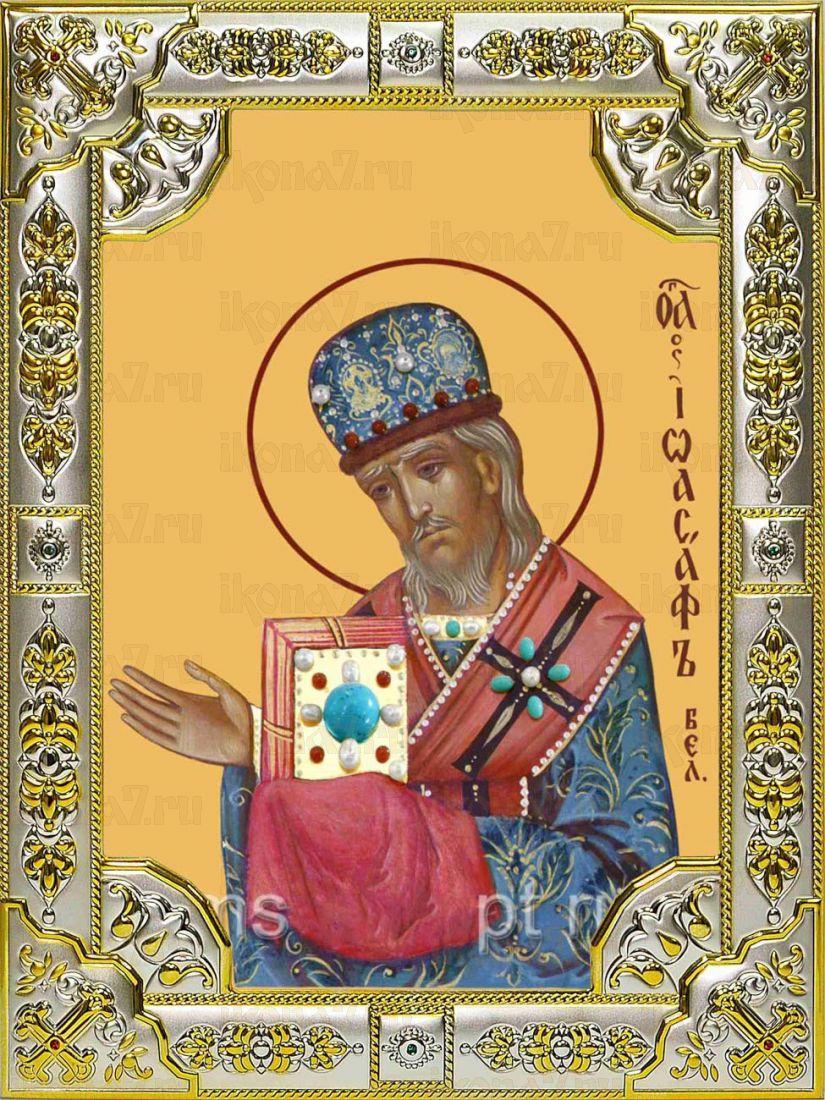 Икона Иоасаф Белгородский святитель (18х24)