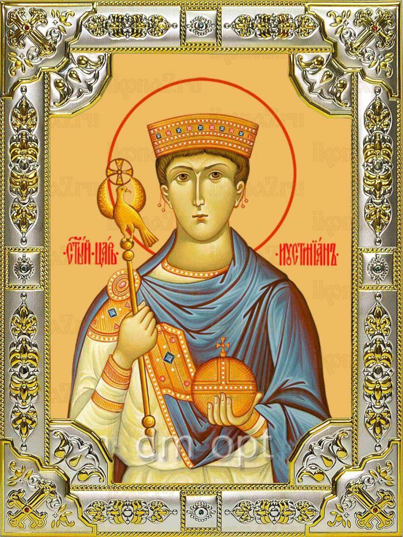 Икона Иустиниан Византийский царь (18х24)