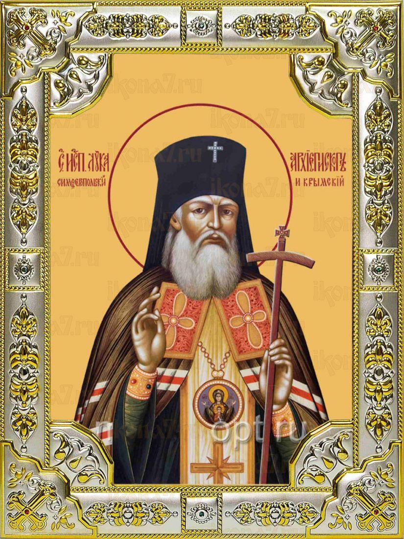 Икона Лука Крымский святитель (18х24)