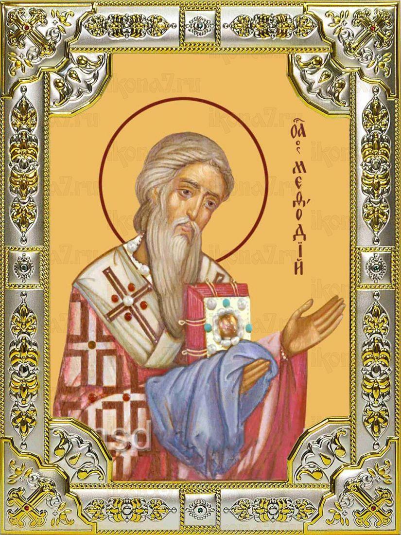 Икона Мефодий равноапостольный (18х24)