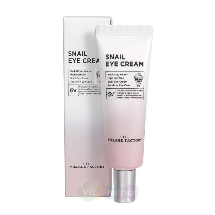 Village 11 Factory Крем для кожи вокруг глаз с улиточным муцином Snail Eye Cream, 25 мл