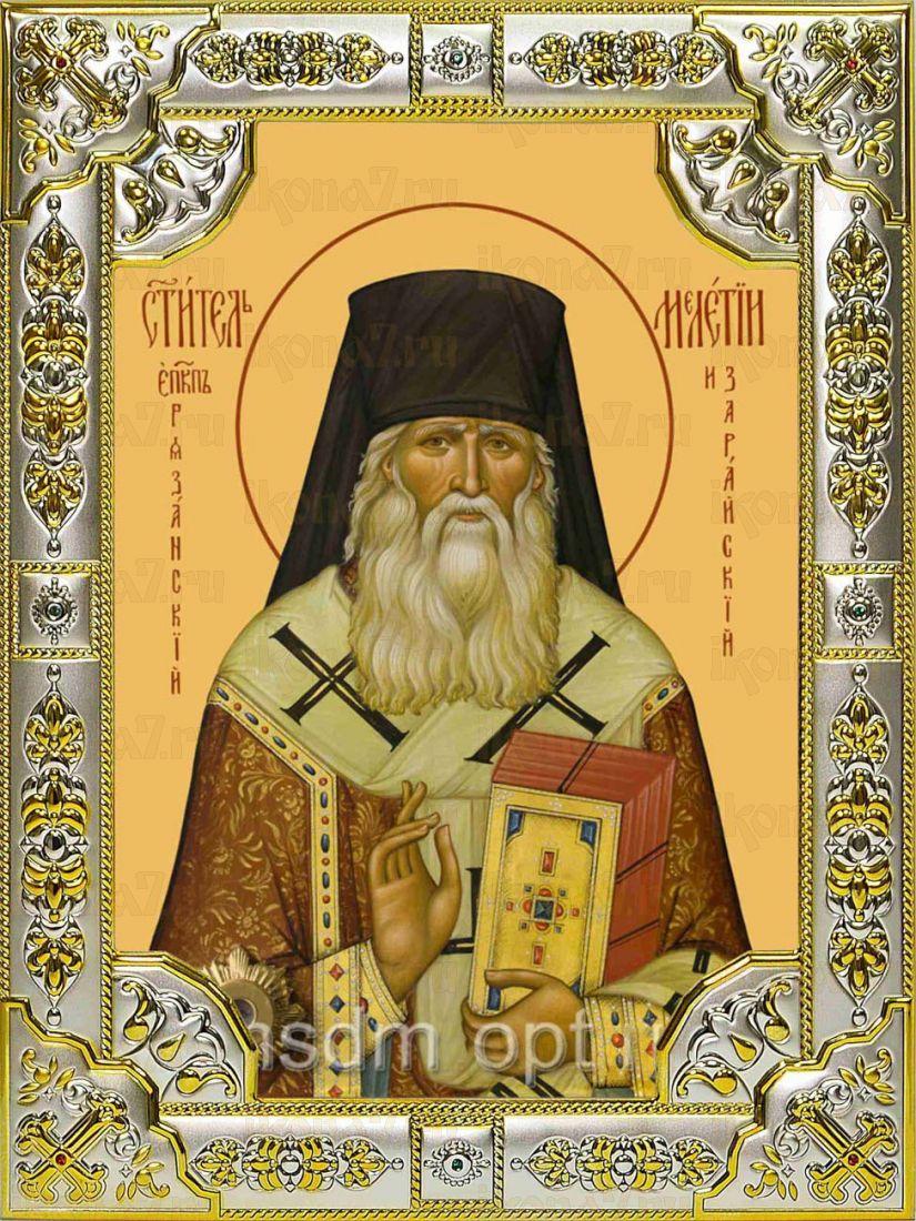 Икона Мелетий Рязанский святитель (18х24)