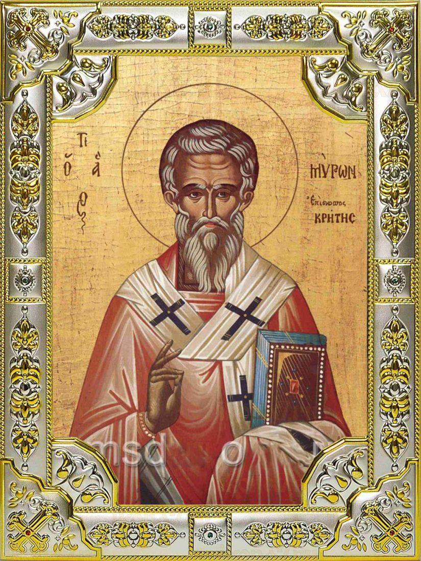 Икона Мирон Критский чудотворец (18х24)