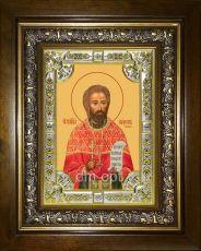 Икона Мирон Ржепик священномученик (18х24)