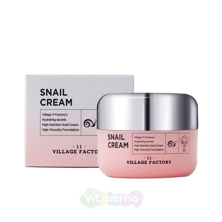 Village 11 Factory Крем для лица с улиточным муцином Snail Cream, 50 мл