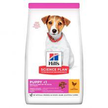 Hill's Puppy Healthy Development Small and Mini Chicken - Для щенков мелких пород с курицей (1,5 кг)