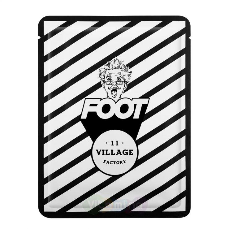 Village 11 Factory Увлажняющая маска-носочки для ног Relax-Day Foot Mask, 15 г