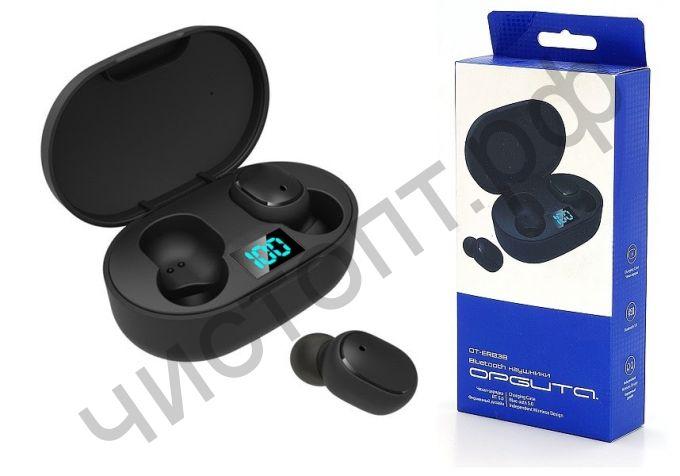 Bluetooth гарнитура стерео OT-ERB38 Черные