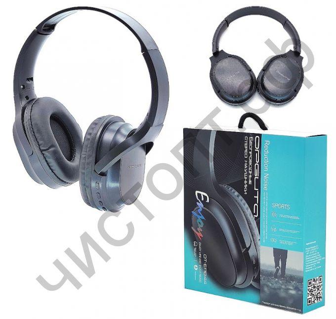 Bluetooth гарнитура стерео OT-ERB44 Черные