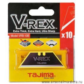 Лезвия TAJIMA V-Rex трапезоидные для ножей VR101 10 шт. в футляре VRB2-10B