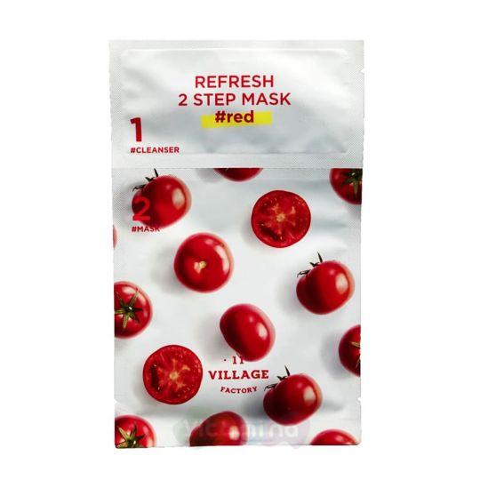Village 11 Factory Освежающая двухшаговая программа для ухода за лицом с красными экстрактами Refresh 2-step Mask Red, 3+25 мл