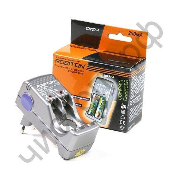 Заряд.уст-во ROBITON SD250-4    (2-4 АА/ААА, 250мА)