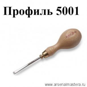 Стамеска резчицкая Robert Sorby 5001 Square Chisel 5 мм для деталировки резьбы и мелких деталей P500104 М00011708