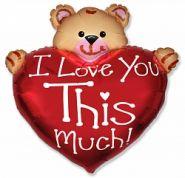 Шар (38''/97 см) Сердце, Я Люблю Тебя! (медвежонок), 1 шт.