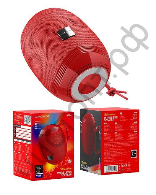 Колонка универс.с радио Borofone BR6 5.0 microSD с микрофоном красный