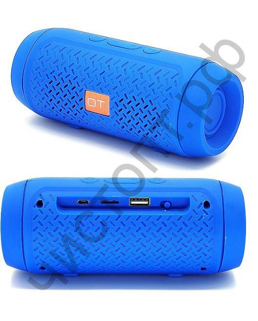 Колонка универс.с радио OT-SPB42 Синий (mini2+)  (TF, USB, FM)