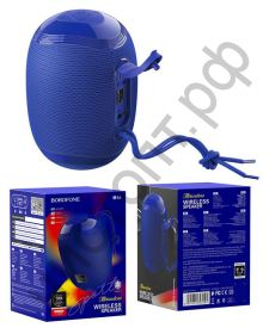 Колонка универс.с радио Borofone BR6 5.0 microSD с микрофоном синий