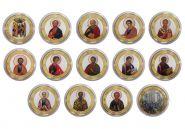 Набор монет 13 ШТУК, 10 РУБЛЕЙ — 12 АПОСТОЛОВ, ЦВЕТНАЯ ЭМАЛЬ + ГРАВИРОВКА