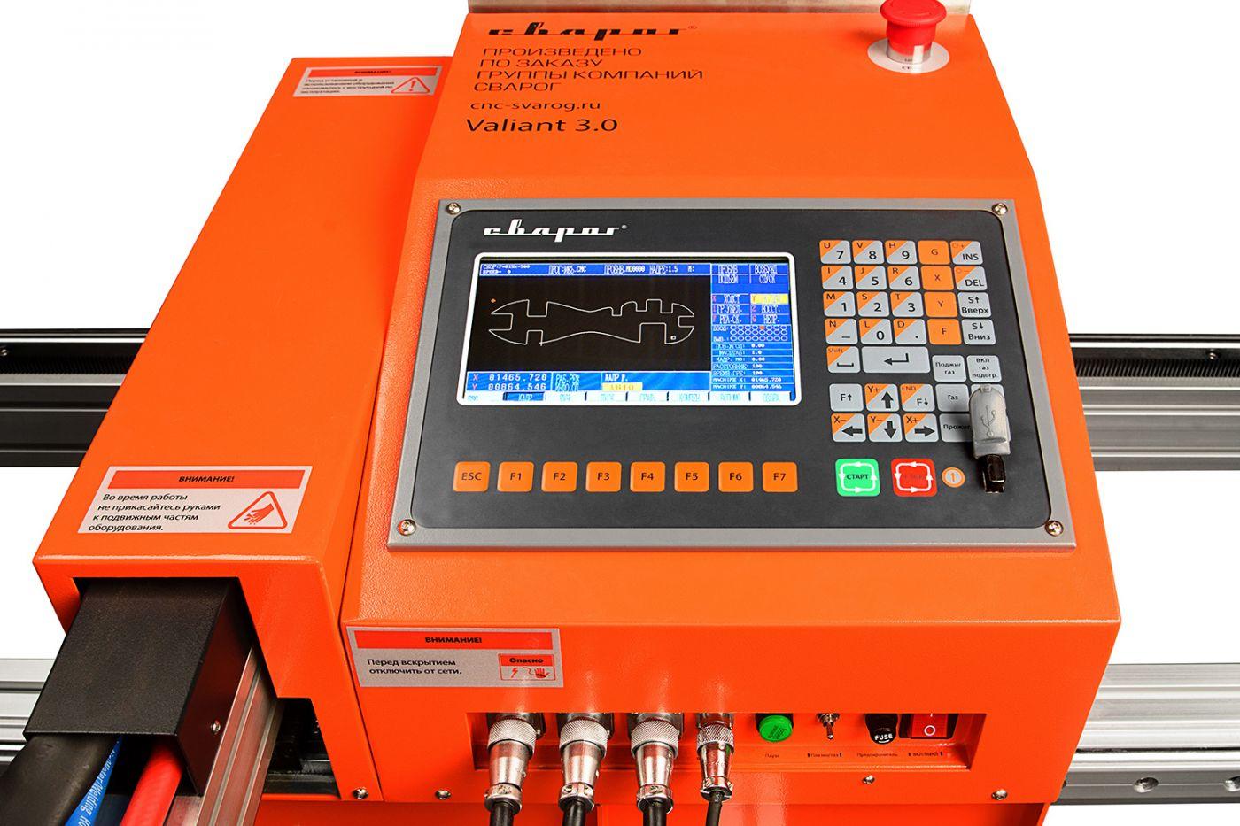Valiant 3.0 (1500×3000мм) Консольная машина термической резки с ЧПУ 1 год гарантии