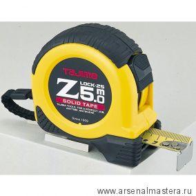Рулетка TAJIMA Z LOCK 5 м / 25 мм Z5L50MY