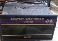 Тахометр электронный 7ТЭ-М1