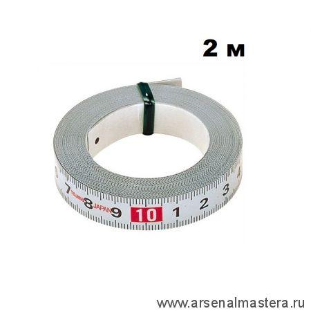 Самоклеящаяся стальная мерная лента TAJIMA Pit Measure 2 м / 13 мм PIT20MWL001-1