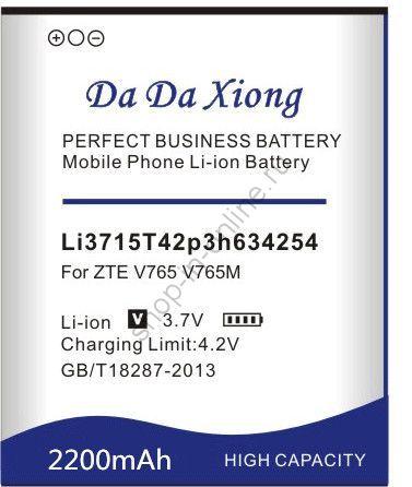 Аккумулятор Li3715T42p3h634254 2200 мАч Япония