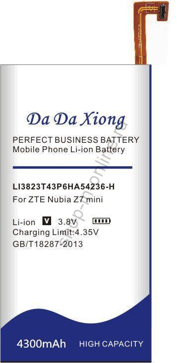 Аккумулятор LI3823T43P6hA54236-H 4300 мАч Япония