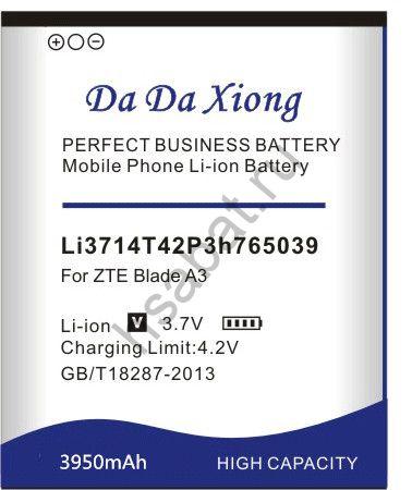 Аккумулятор Li3714T42P3h765039 3950 мАч Япония