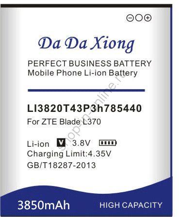 Аккумулятор LI3820T43P3h785440 3850 мАч Япония