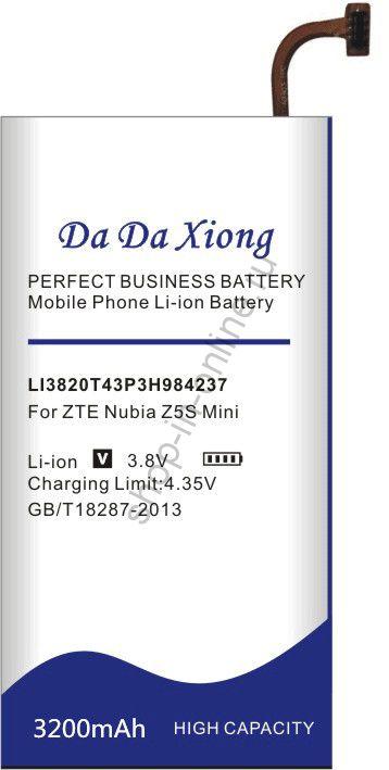 Аккумулятор LI3820T43P3h984237 3200 мАч Япония