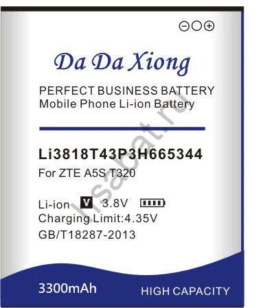 Аккумулятор Li3818T43P3H665344 3300 мАч Япония