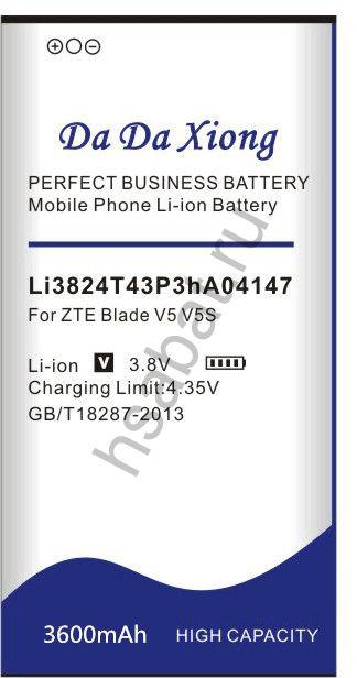 Аккумулятор Li3824T43P3hA04147 3600 мАч Япония