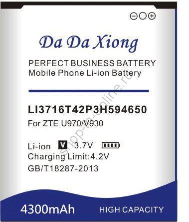 Аккумулятор  LI3716T42P3h594650 4300 мАч Япония