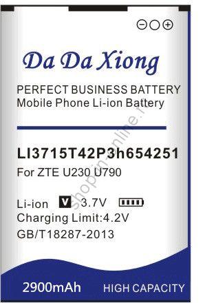 Аккумулятор LI3715T42P3h654251 2900 мАч Япония