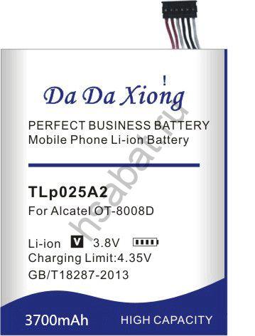 Аккумулятор TLP025A2 3700 мАч Япония
