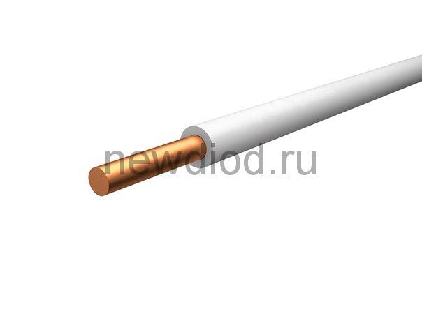 Кабель ПуВ 1x4 ГОСТ 31996-2012 БЕЛЫЙ
