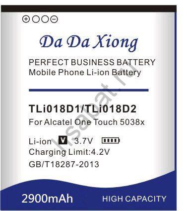 Аккумулятор TLi018D1 TLi018D2 2900 мАч Япония