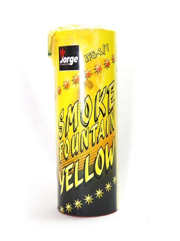 Цветной дым для фотосессии 40 сек. ЖЕЛТЫЙ