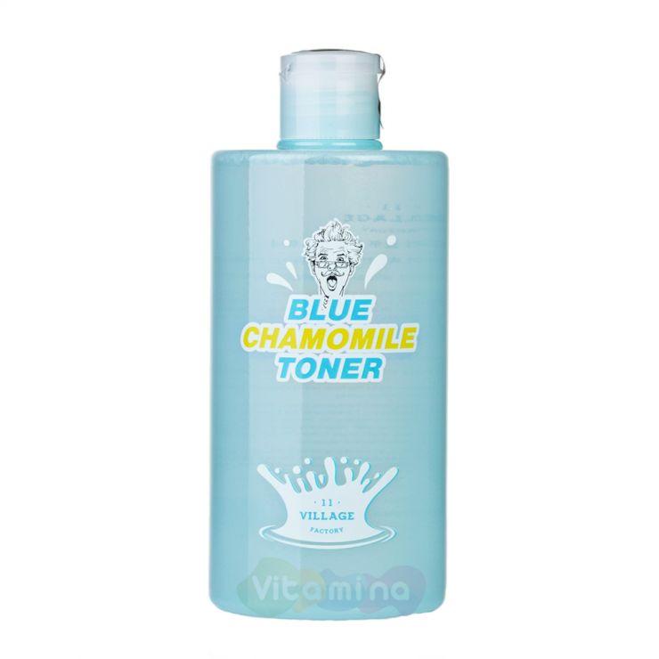 Village 11 Factory Успокаивающий тонер с экстрактом голубой ромашки Blue Chamomile Toner, 400 мл