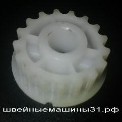 Зубчатое колесо главного вала    цена 400 руб.