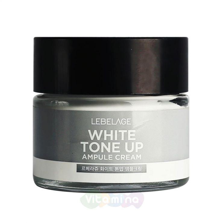 Lebelage Ампульный крем для лица с молочными протеинами White Tone Up Ampule Cream, 70 мл