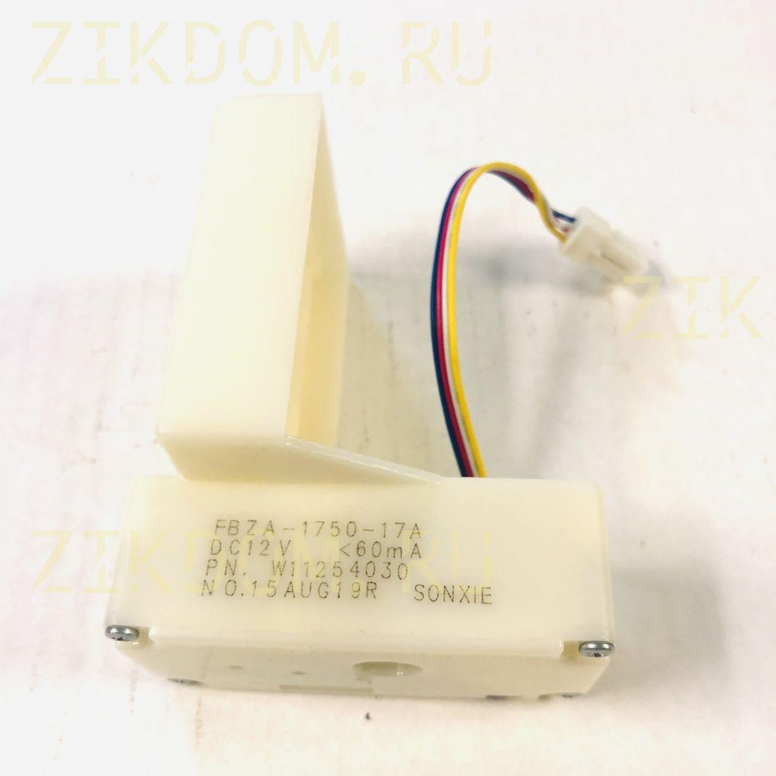 С00536747 Воздушная заслонка холодильника Indesit