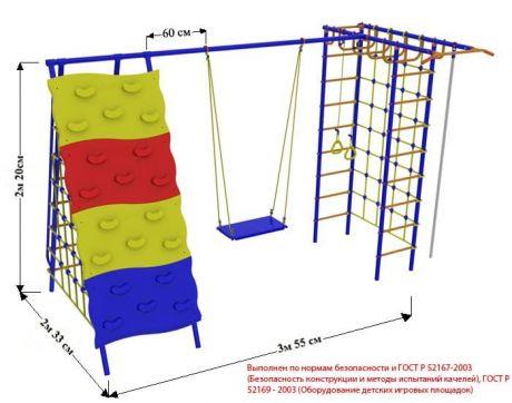 Уличный детский спортивный комплекс Модель №9 со скалодромом