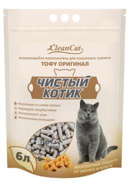 Наполнитель комкующийся Чистый Котик ТОФУ Оригинал, 6л.