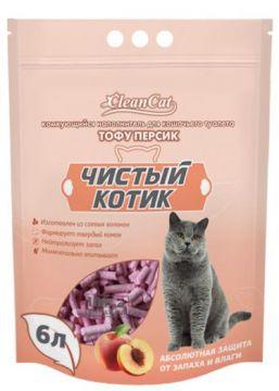 Наполнитель комкующийся Чистый Котик ТОФУ Персик, 6л.