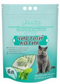 Наполнитель комкующийся Чистый Котик ТОФУ Зелёный чай, 6л.