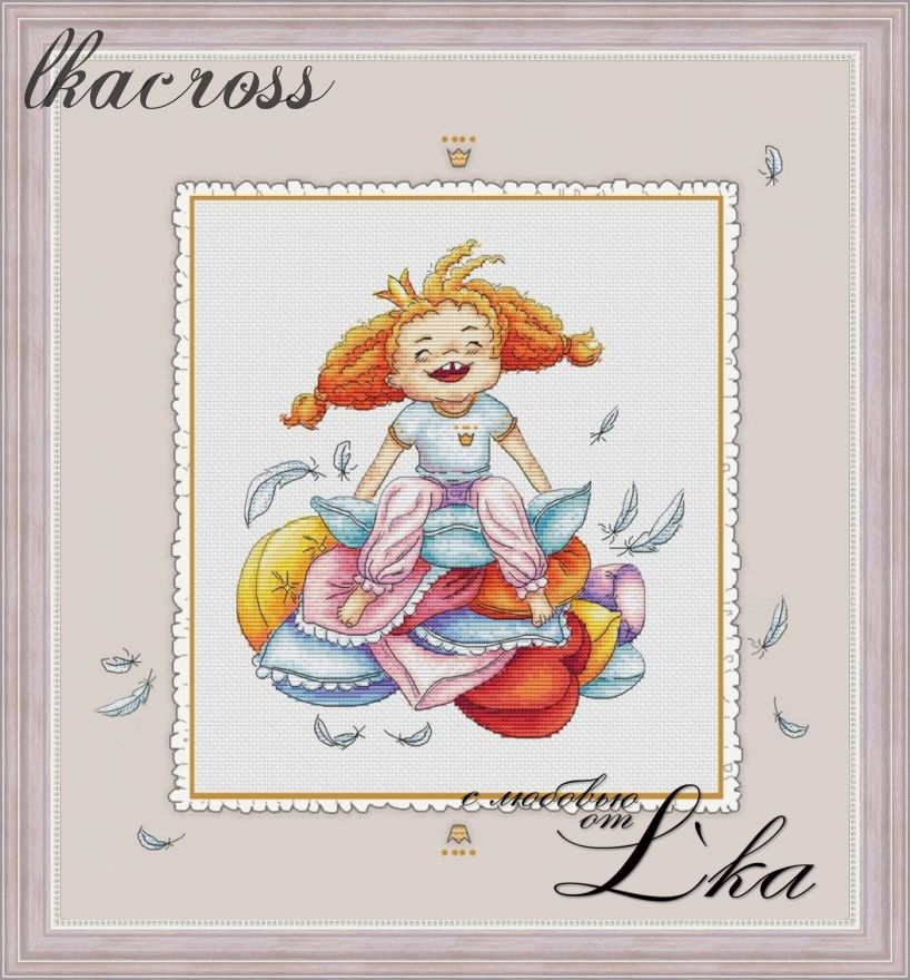 """Princess of the pillows"". Digital cross stitch pattern."