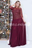 Бордовый костюм с юбкой в пол