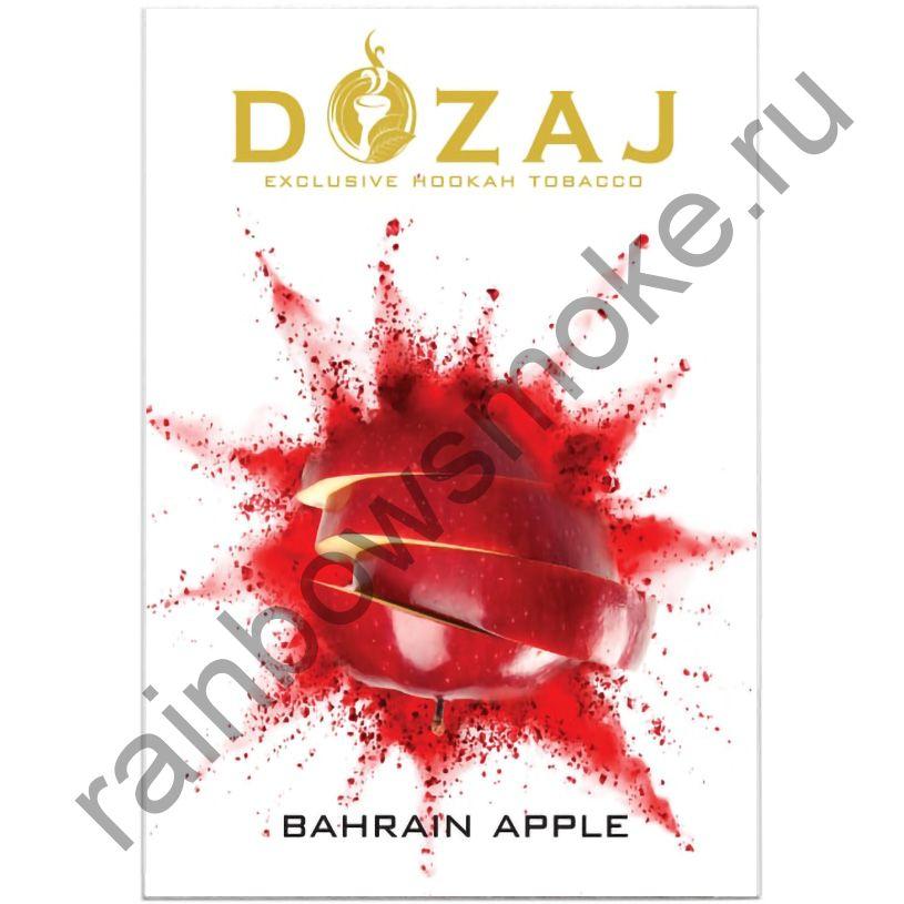 Dozaj 50 гр - Bahrain Apple (Бахрейнское Яблоко)